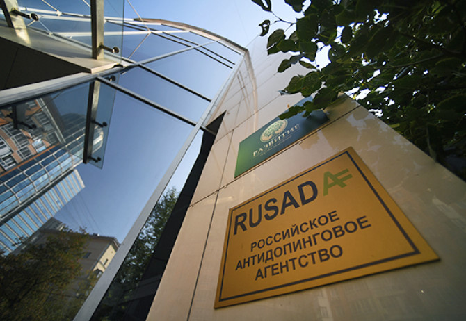 Внесены изменения в общероссийские антидопинговые правила